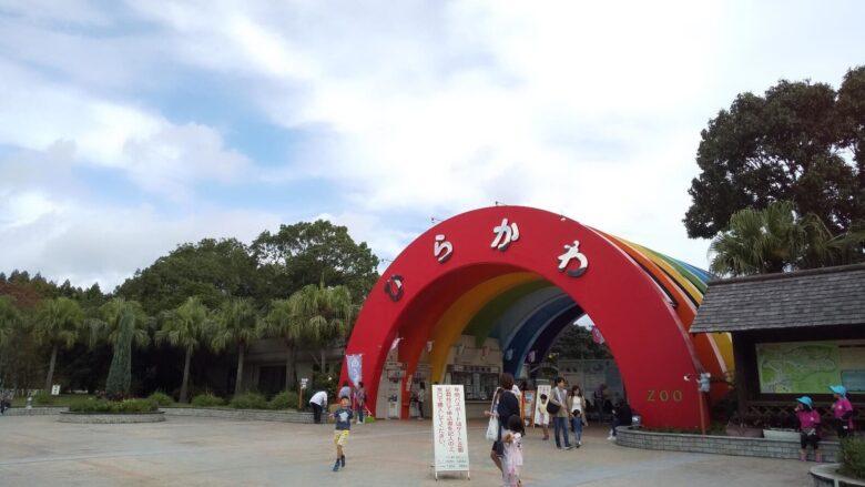 鹿児島の動物園