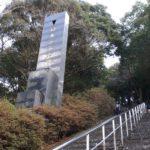 熊本の日本一の石段(3333段)!アクセスや駐車場、所要時間について