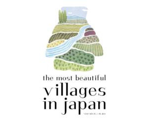 美しい村連合ロゴ