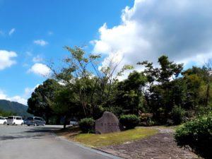 茶の文化館外