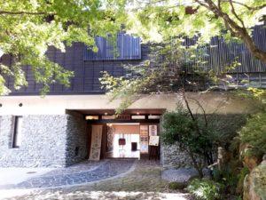茶の文化館エントランス