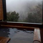 小国町、日帰り温泉に地獄蒸しが楽しめる、わいた温泉郷へ!