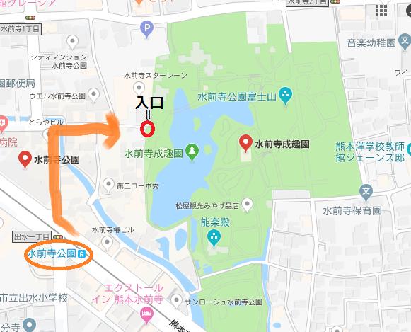 徒歩での行き方