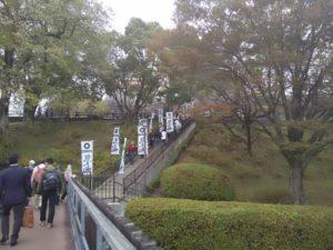 城彩苑から熊本城への階段